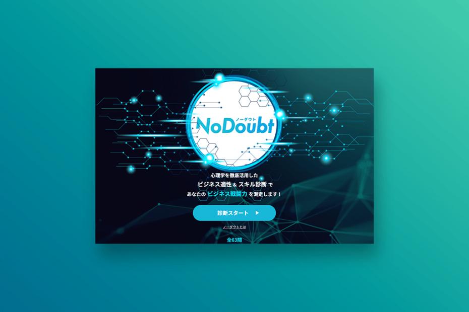 NoDoubt